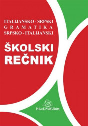 Školski italijanski rečnik ( 610 )