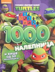 TMNT-1000 Nalepnica ( PP352714 )