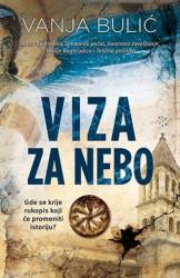 VIZA ZA NEBO - Vanja Bulić ( 8521 )