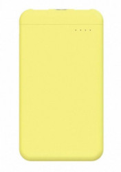 Xipin NICE yellow 10000mAh powerbank ( NICE yellow )
