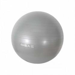 Amila Pilates Lopta 75cm (48425)