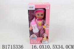 Beba My First Doll 16x10x34 ( 1715336 )