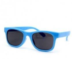 Chicco Blue naočare dečaci 24m+ ( 8530070 )