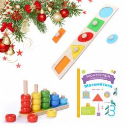 Edukativni paketić-Montesori 1 - uzrast 3 - 5 godina