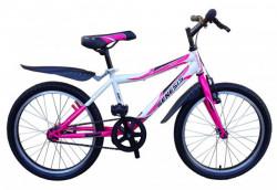 """Genesis Valvet 20"""" Bicikl Belo-roze ( BCK0323 )"""