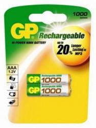 Gp GP100AAAHC-2UC2 AAA punjive baterije LR3 1.2V 1000mAh ( AAA10/Z )