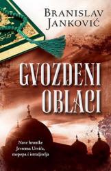 GVOZDENI OBLACI - Branislav Janković ( 9867 )
