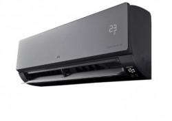Klima uređaj LG AC12BH artcool