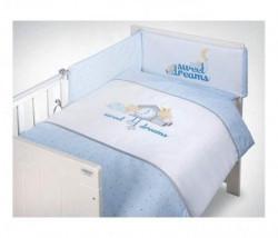 Klups Posteljina za bebe set 5 delova - sweet dreams blue ( C-5/K315 )