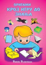 Origami kroz igru do znanja ( 576 )