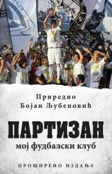 Partizan moj fudbalski klub - prošireno izdanje - Bojan Ljubenović ( 10340 )