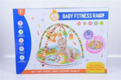 Podloga za bebe 65x46x6 ( 457971 )