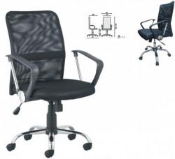 Radna fotelja - Megan Softi - Hromirana baza