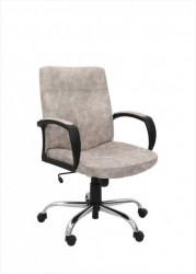 Radna Fotelja Pegaz M ( izbor boje i materijala )