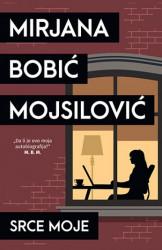 Srce moje - Mirjana Bobić Mojsilović ( 10617 )