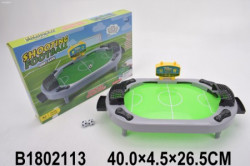 Stoni fudbal ( 211301 )