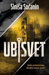 UBISVET - Siniša Soćanin ( 10088 )