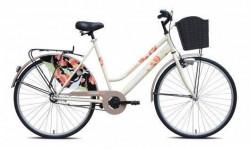 "Adria Jasmin 28""HT Bicikl 18"" Bež ( 917270-18 )"