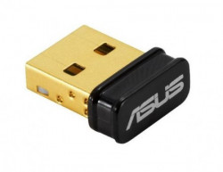 Asus USB-BT500 bluetooth adapter ( 0431592 )