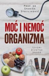 MOĆ I NEMOĆ ORGANIZMA - Prof. Dr Staniša Stojiljković ( 8933 )