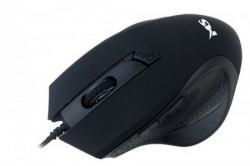 MS Industrial Wave 2 crni/crveni optički miš ( MISWAVE2/Z )