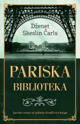 Pariska biblioteka - Dženet Skeslin Čarls ( 10437 )