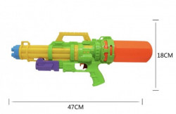 Pištolj na vodu ( 466645 )