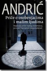 PRIČE O OSOBENJACIMA I MALIM LJUDIMA - Ivo Andrić ( 5809 )