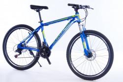 "Step Dragon MTB Bicikl 26""/7 plavo-zeleni ( BCK0332 )"