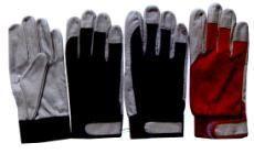 """Womax rukavice kožne flexi veličina 11"""" ( 79032332 )"""