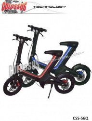Colossus CSS-56Q električna bicikla ( 8606012416420 )