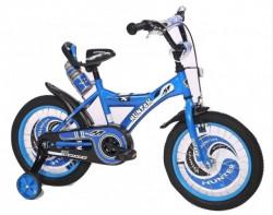 "Dečiji Bicikl Hunter 16"" plava/bela ( 460455 )"