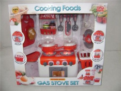 Dečiji Kuhinja Set Gas Stove ( 625404 )