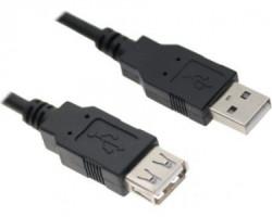 Fast Asia Kabl USB A - USB A MF (produžni) 3m crni