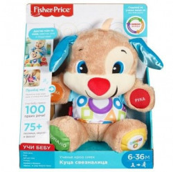 Fisher-price kuca sveznalica ( MAFPP00 )