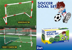 Gol ( 550597 )