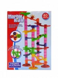 HK Mini igračka, set sa klikerima, 80 delova ( 6530060 )
