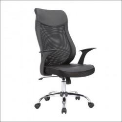 Kancelarijska fotelja 2302 Crna mesh 660x620x1100(1210) mm ( 755-951 )