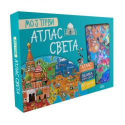 Moj prvi atlas sveta ( 942 )