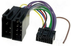 Panasonic ISO adapter ZRS-50 16 pin za auto radio ( 60-098 )