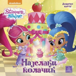 SHIMMER & SHINE - Najslađi kolačić ( N10025 )