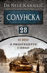 SOLUNSKA 28 - II deo - O PRIJATELJSTVU I IZDAJI - Nele Karajlić ( 10094 )