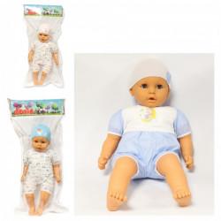 Sunman lutka beba deniz 60cm ( 022092 )