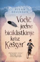 VODIČ JEDNE BICIKLISTKINJE KROZ KAŠGAR - Suzan Džojnson ( 7208 )