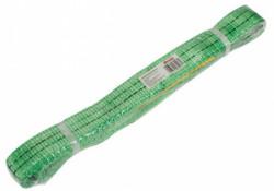 Womax traka za nošenje tereta 50mmx2m 2t ( 0290950 )