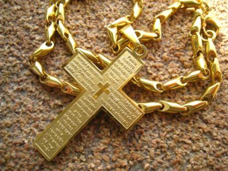 Lant  +medalion   INOX placat  ( otel inoxidabil ) cod mihasem607