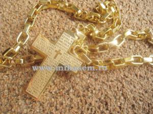 Lant +medalion  INOX  ( otel inoxidabil ) cod mihasem243