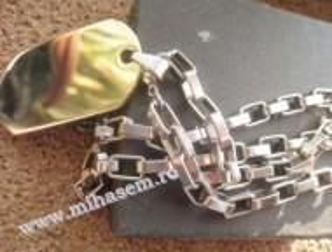 Lant +medalion  INOX  ( otel inoxidabil ) cod mihasem250