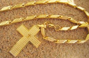 Lant +medalion  INOX  placat  ( otel inoxidabil ) cod mihasem260