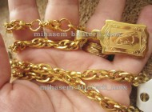 Lant +medalion INOX ( otel inoxidabil ) cod mihasem088